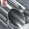 stainless steel tube size chart