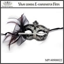 2015 Black&White Masquerade Unisex Venetian Mask