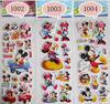 /product-gs/cartoon-pattern-stickers-cartoon-picturer-sticker-bubble-sticker-60133619345.html