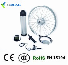 Promotions! Cute hub motor 36V 250W/Electric bike Chinese conversion kit