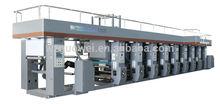 GWASY-A Computerized Rotogravure Cylinder Printing Machine