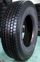 Heavy radial truck tire tbr tyre
