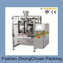 2014 newest china hot sell sachet packing machine(for liquid,cream,lotion)