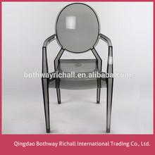 Stainless Steel Legs Ghost Chair