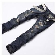 2015 Custom/OEM Distress High Rank Fabrics Material Cotton Denim Distress Jeans