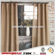 Wholesale natural design curtain