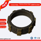 Low Price ODM motor parts CG125 paper clutch disc for motorcycle