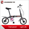 New arrival mini pedal bike folding bicycle for youth