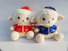 Chinese new year sheep custom plush toy