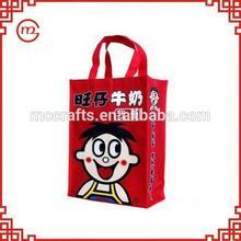 Special new arrival cheap non-woven foldable shopping bag