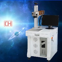 computer keyboard marking 10w 20w 30w fiber laser marking machine for metals and non-metals
