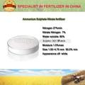 Fabricante mejor servicio de amonio estreptomicina nitrato de polvo fertilizante MSDS