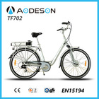 2015 new design electric bicycle easy ride with low step pedal assist city e bike, en15194