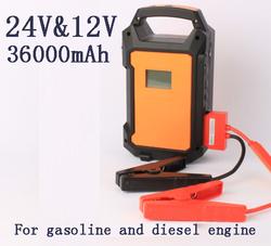 auto battery Multifunctional 12V AND 24V 36000mAH emergency power bank Mini car jump starter