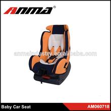baby car seat supplier