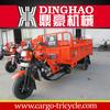 Dinghao Huajun 200cc popular chinese three wheel gas vehicle