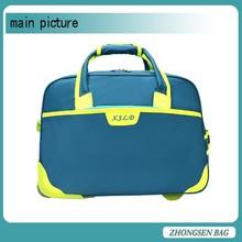 1680D fashion travel bag on wheel