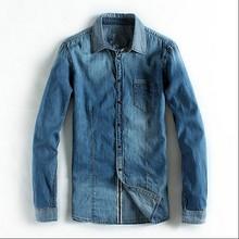Men's Stone Washed Denim Shirts,Long Sleeve Denim Shirts
