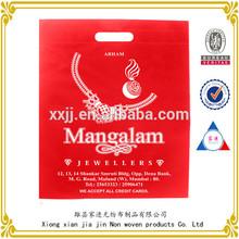 marketing promotional shopping non woven bag/ non woven tote bag