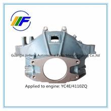 yuchai motore di frizione centrifuga industriale