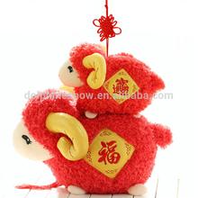 2015 Chinese New Year red stuffed sheep hot sale soft toys sheep lamb
