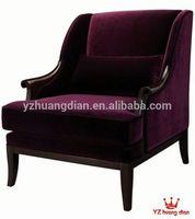 YS795 Unique sectional purple cheap leather sofas