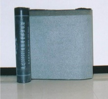 Bitumen Waterproof Paper Roofing Felt Reinforced with Polyester