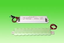 FREE SAMPLES LED Lighting emergency kit/led emergency lamp backup power pack
