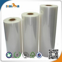 2014 newest product durable in use good service transparent heat transfer printing PET film supplier
