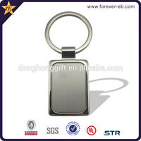 Hot selling promotional metal car logo key chain