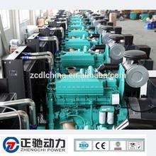 Alibaba best sellers ! 1 mw diesel generator with USA brand 1250kva diesel engine