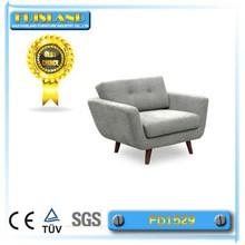 Grey living room sofa chair eames lounge chair