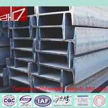hot sale hot rolled ss400 i beam iron/i beam size/i beam steel