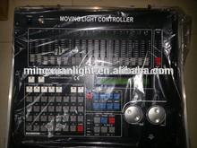 Professonal dmx sunny 512 controller