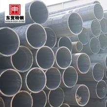 astm a53 gr.b is 3589 gr.330 pipe carbon steel pipe