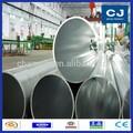la fábrica de china 5049 extrusionado de aluminio tubo redondo precio
