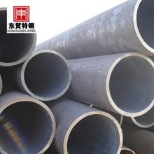 sch 40/80/160 pipe api 5l grade x52 carbon steel pipe