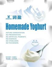 Nature yogurt powder
