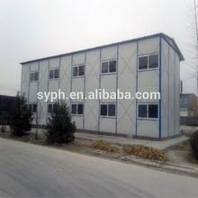 China supplier cheap supply modular prefabricated house