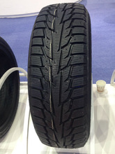 235/45R17 225/40R18 245/35R19 UHP Tires SUV Tyes Sports Car Tyres