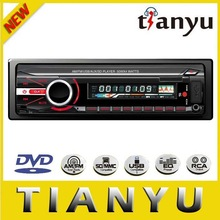 DC 12v car radio fm one din car mp3 stereo player can be suit