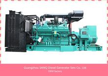 Manufacturer electricity generation qst30-g3