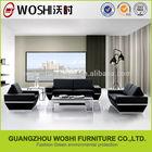 luxury pu or leather office sofa