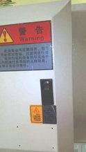 industrial smoke air filter ESP2002