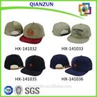 Wholesale Corduroy Snapback Hat Baoding Qianzun Caps Import and Export Co Ltd