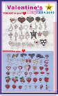 OPEN DESIGN - 2015 Valentine's Day brooch