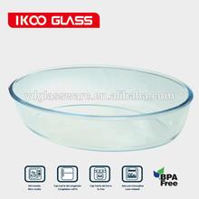 2.4L Pyrex Glass Baking Round Pan passed LFGB,FDA