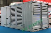 640kW super silent type power electric diesel generator