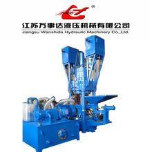 Quality Custom Strong Pressure Scrap Metal Making Machine