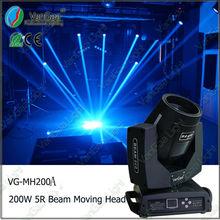 VanGaa 5R beam 200 moving head stage light